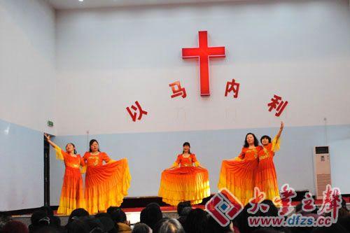 大丰基督教堂举行圣诞节文艺演出