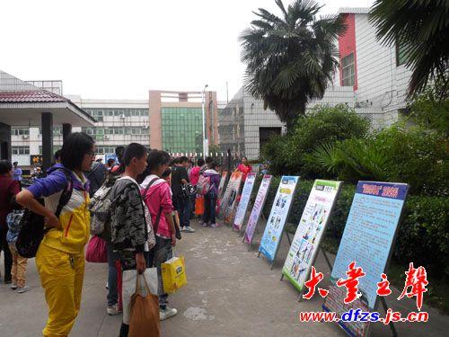 海南省白驹学校