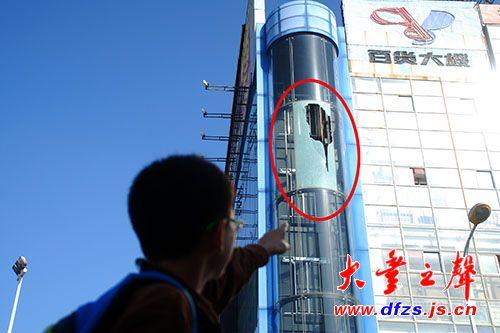 百货大楼观光电梯玻璃幕墙突然爆裂