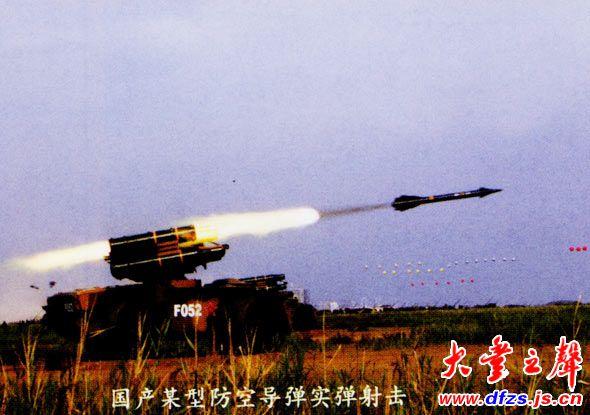 图文:国产红旗7野战防空导弹实弹发射