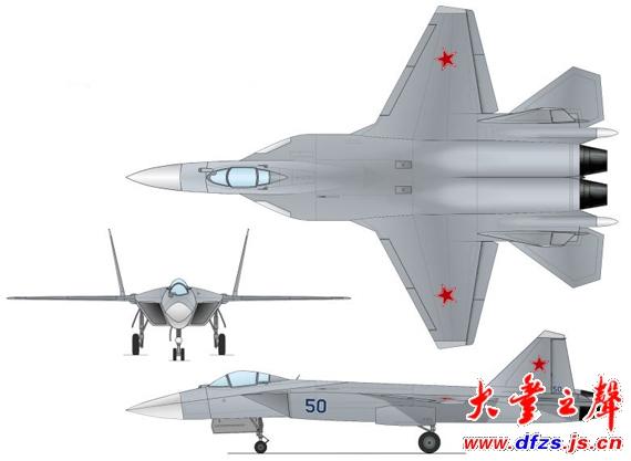 第五代飞机研制新式航空